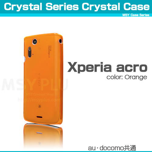 Xperia acro ケース Crystal Series Crystal Case オレンジ