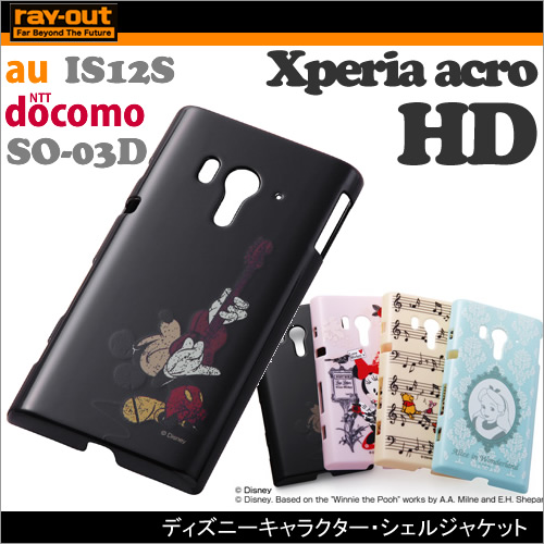 Xperia acro HD[docomo SO-03D、au IS12S]ケースディズニー・シェルジャケット ミッキー