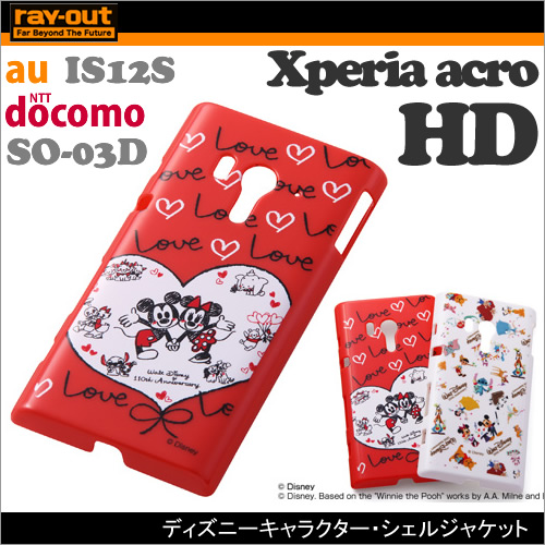 Xperia acro HD[docomo SO-03D、au IS12S]ケースウォルト・ディズニー生誕110周年のアニバーサリー・デザイン ラブラブ